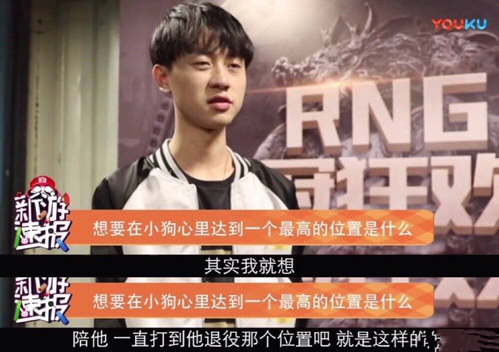《【煜星在线娱乐】UZI掌盟〈红人来了〉答疑粉丝:感谢小明陪我走到最后,他真的是个很温暖的人。》