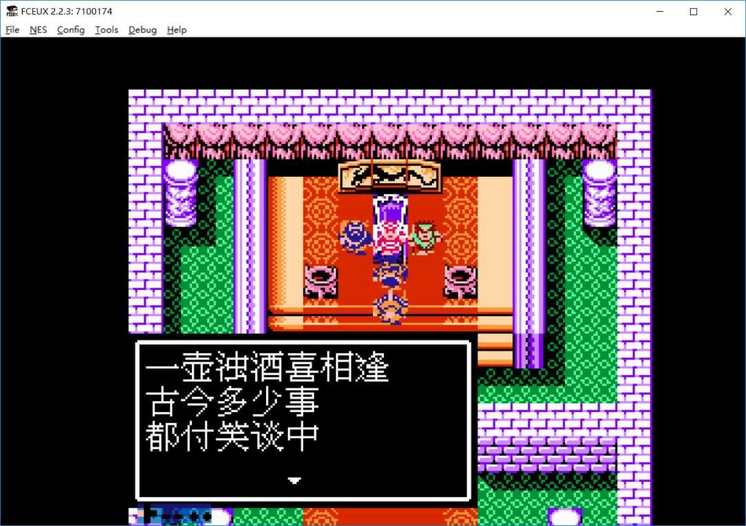 《【煜星在线登陆注册】小霸王游戏回忆》