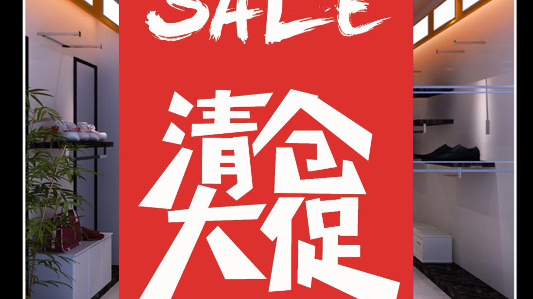 在深圳开男装店真的赚钱吗?