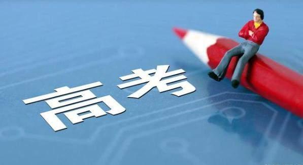 江西2021級高一新生趕上新高考、文理不分科,考試科目為3+1+2
