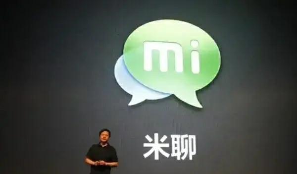 腾讯QQ抄ICQ,奈何Kik不做社交转而投身区块链虚拟币ki 数码科技 第2张