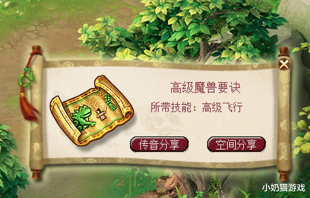 《【煜星娱乐注册】梦幻西游:猪八戒85剧情拿到这样的奖励,可以做垫底之王了吧》