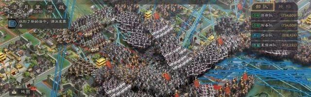 《【煜星平台官网注册】三国志战略版纪实:超级大盟,1000多队拔一城,成三战天花板》