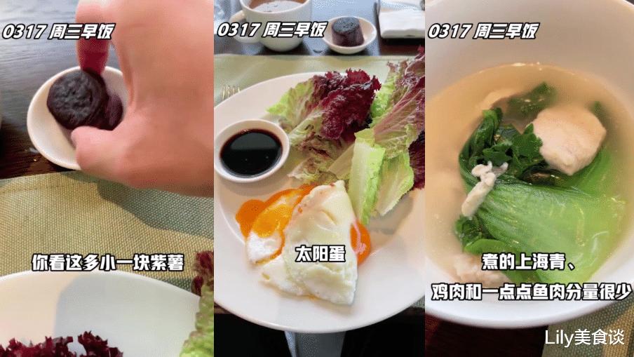 尹正晒减肥三餐火了,引来千万网友围观,网友:这么吃不瘦也愿意