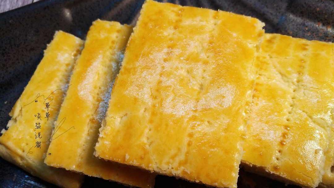 暑假和孩子们做烘焙,少不了来这么一道,奶油奶酪香酥饼干