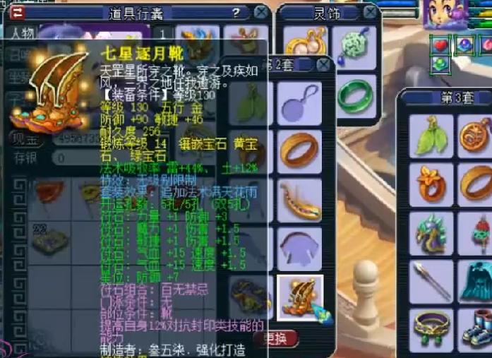 《【煜星测速注册】梦幻西游:69级小号伤害高达2000,单挑龙神剧情一刀一个!》