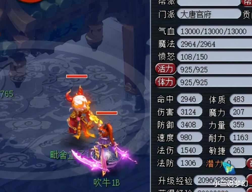 《【煜星娱乐集团】梦幻西游:这都能影响到梦幻啊,有玩家说LOL手游上线后胚子难卖了》