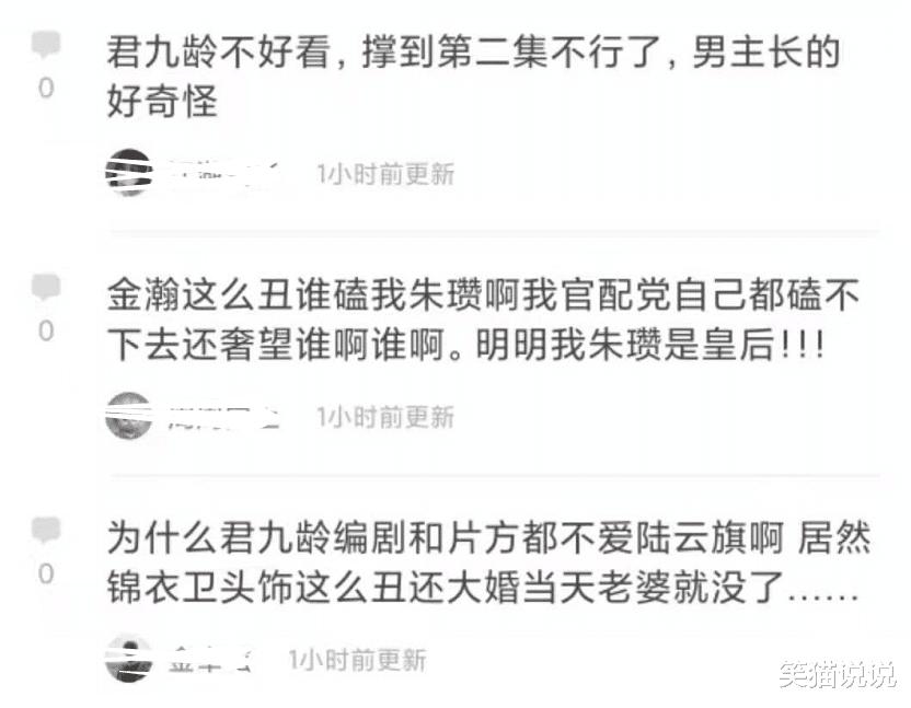 因为古偶男主的颜值,李承鄞再获利,网友吐槽连短视频网红都胜任他们!