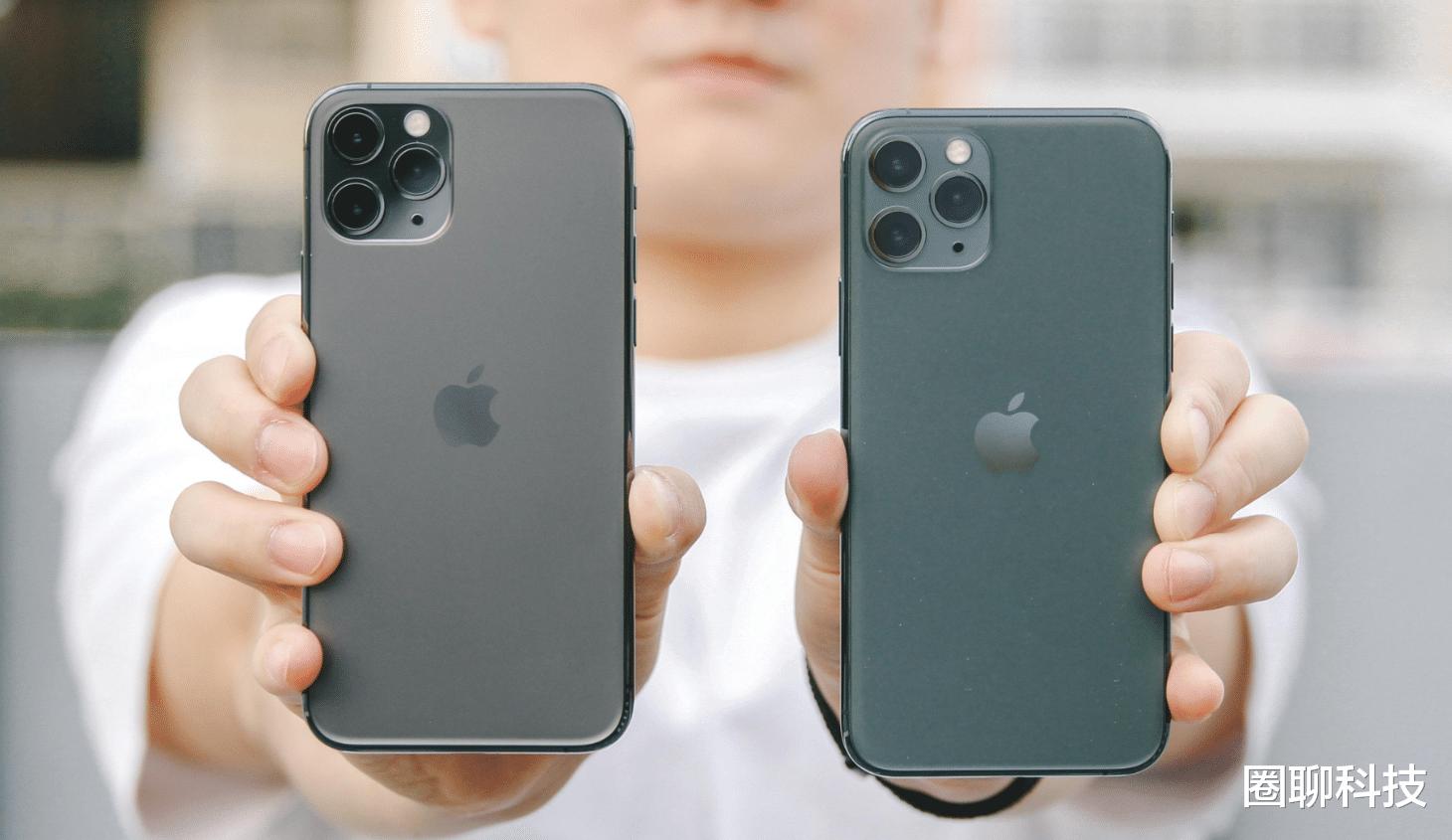 iPhone11销量迎反转!价格涨了为何还成销量王? 数码科技 第1张