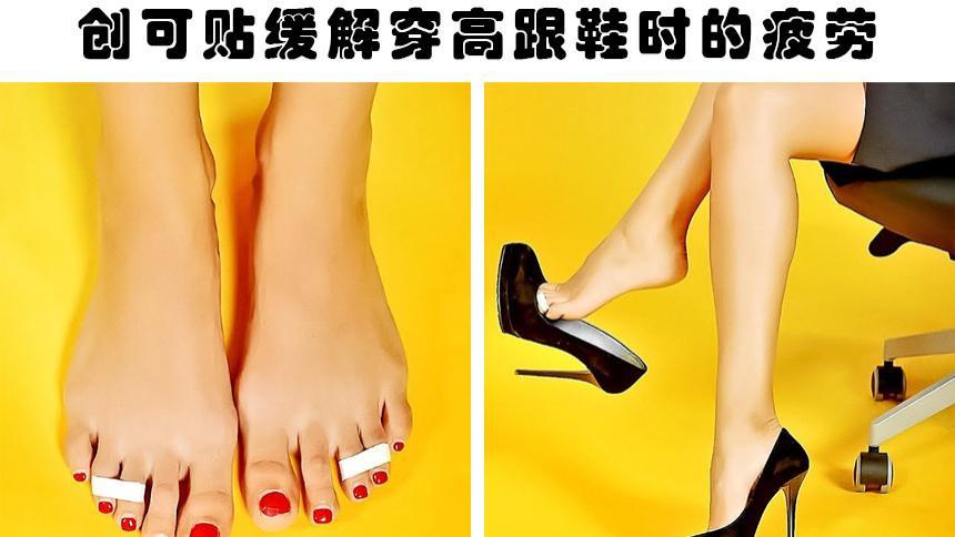 可以让你的鞋子穿起来更加舒适的7个技巧