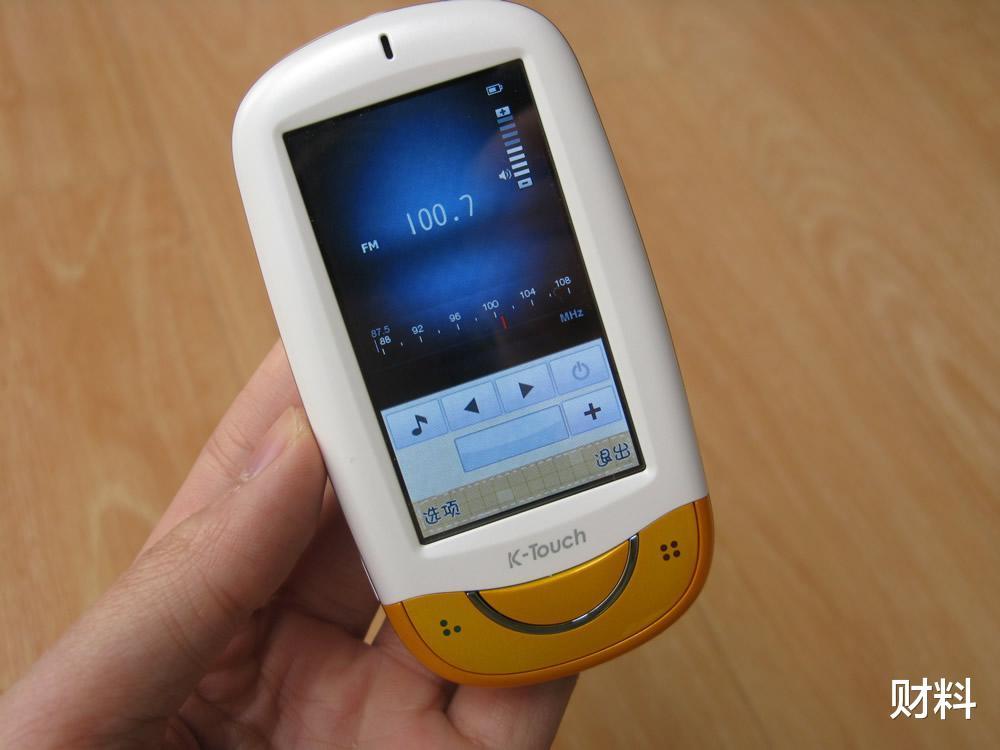 不做手机代理商,开始创办天语手机 数码科技 第3张