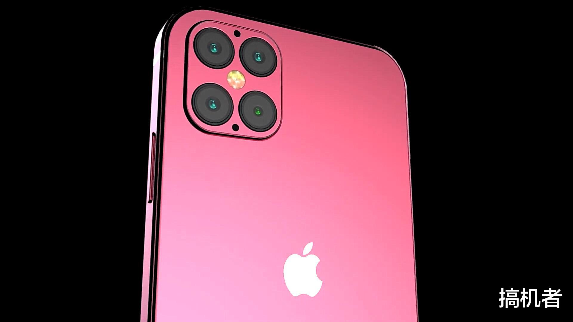 苹果首次为iPhone12Pro新增雷达激光扫描仪配1200 好物资讯 第4张