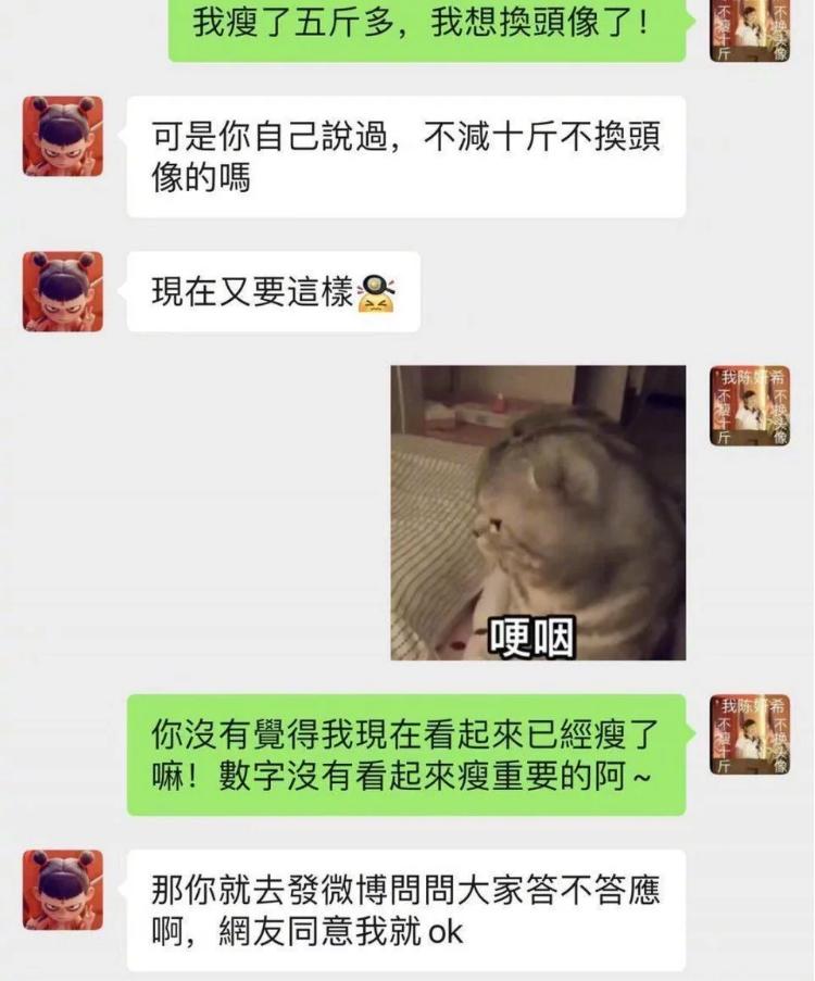陈妍希曝光聊天截图,陈晓爱答不理,难道这是赵丽颖离婚前兆?