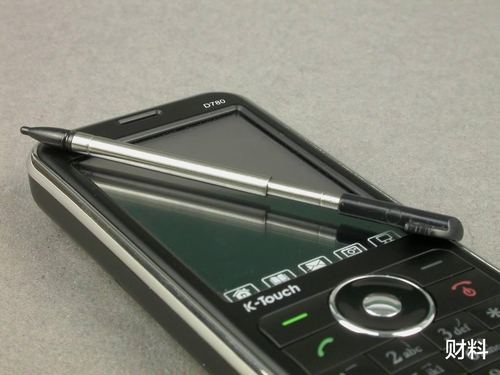 不做手机代理商,开始创办天语手机 数码科技 第6张