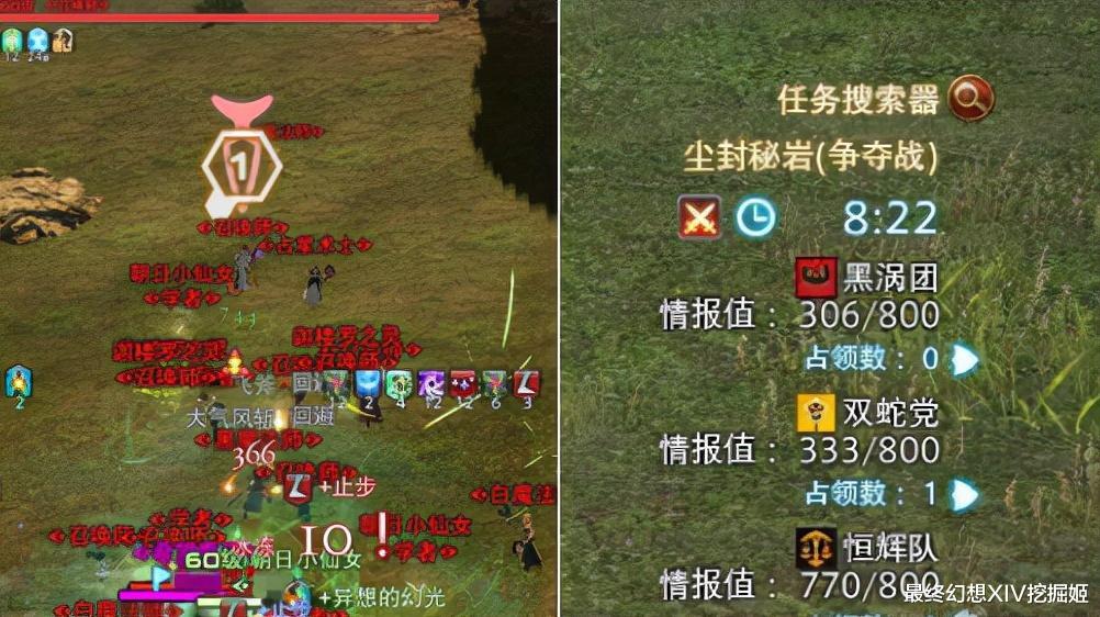 《【煜星娱乐平台怎么注册】为什么FF14战场如此上头?72人大混战,散人也能偷家获胜!》