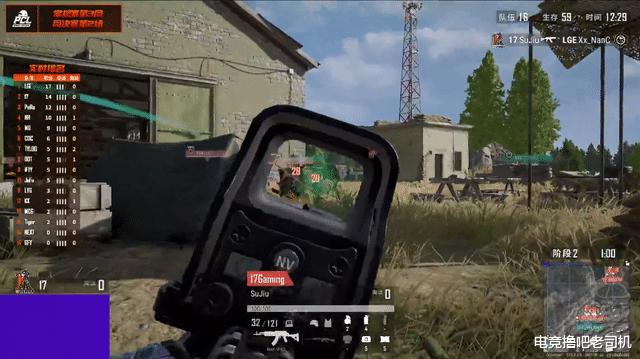 绝地求生PCL:17shou快速拉枪一穿二,17战队两连鸡领跑 - 游戏资讯(早游戏)