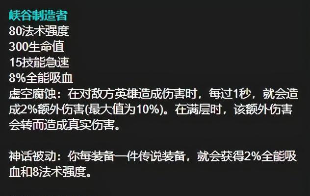 《【煜星娱乐注册官网】11.7法吸流提莫上线:高攻强续航 折磨吸血王》