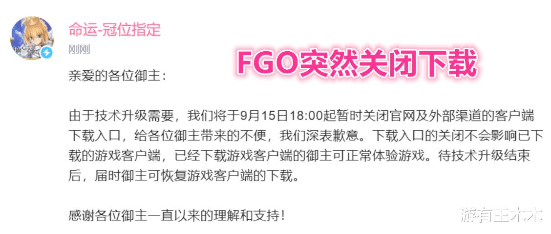 《【煜星娱乐平台怎么注册】FGO手游惨遭牵连!大量中华角色被屏蔽,全员谜语比央视一姐更狠》