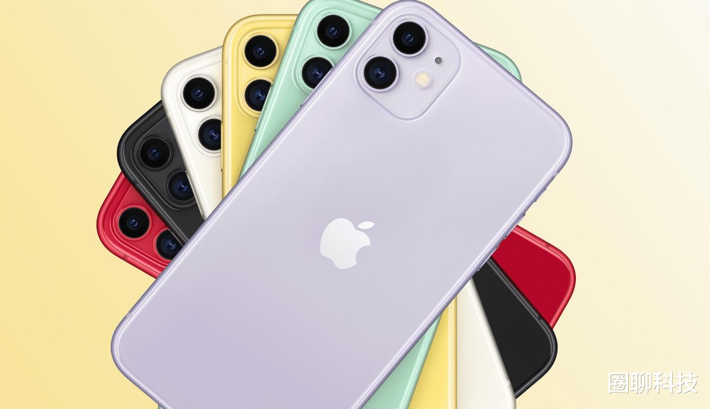iPhone11销量迎反转!价格涨了为何还成销量王? 数码科技 第2张