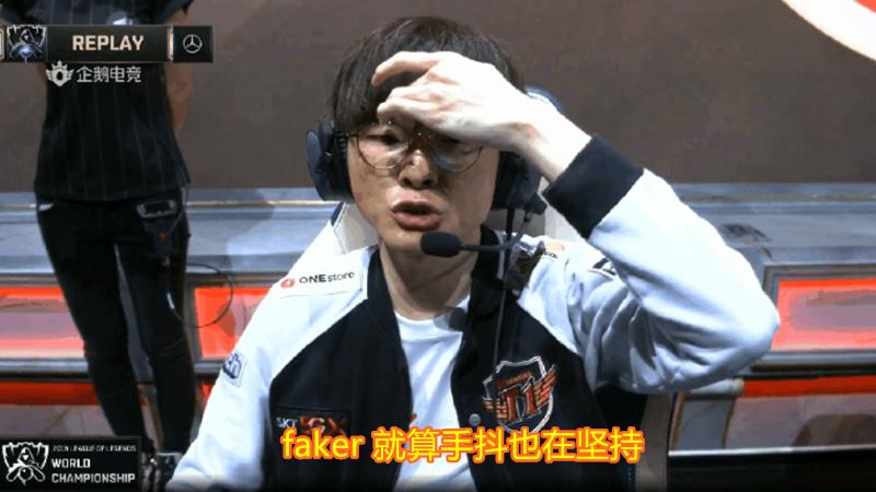"""""""rookie要退役了""""继IG击溃SN后,rookie采访说哭粉丝:想拿下这赛季,收官离开!"""
