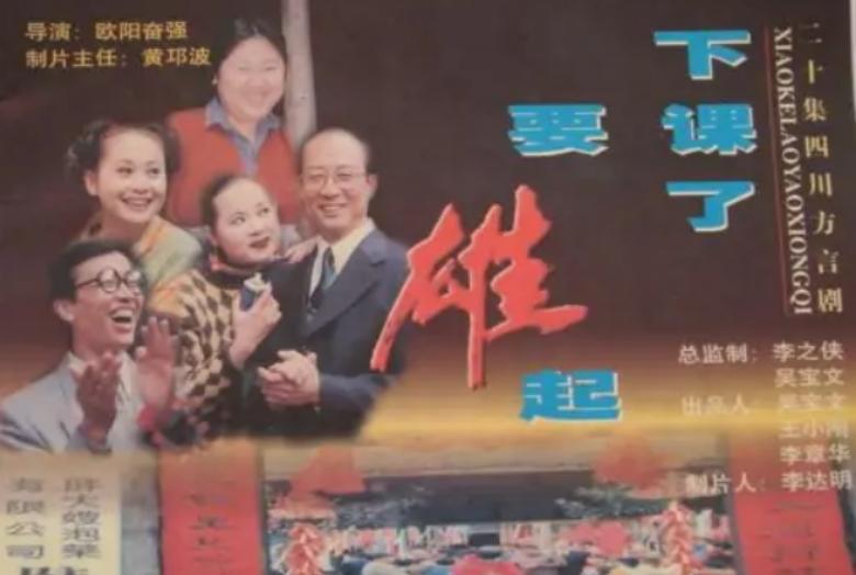 看娱乐新闻_杨乐乐的老赖之路,和汪涵背后的商业帝国