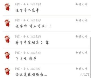 《【煜星app注册】KPL:后续!小义辟谣决赛前带女主播,撒娇求唱歌,但她只是朋友》