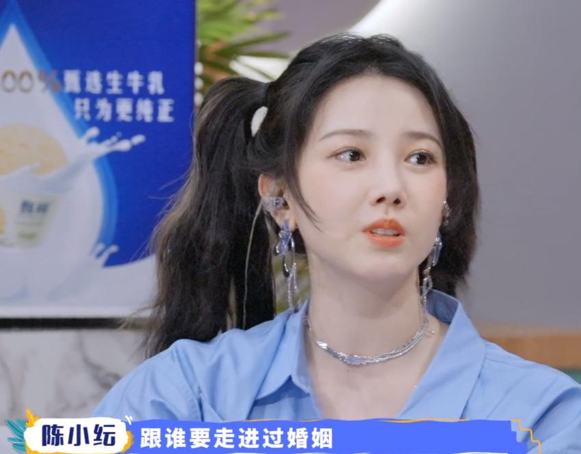 2017娱乐新闻_陈小纭自曝从未想过穿婚纱,不想娶亲,网友:于小彤事宜怎么说?