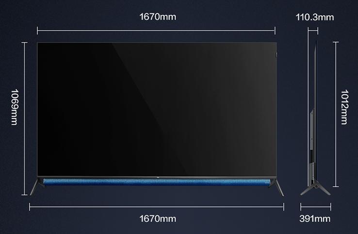 再看85英寸电视,电视柜至少需要1.9米长,高度则有1 数码科技 第1张