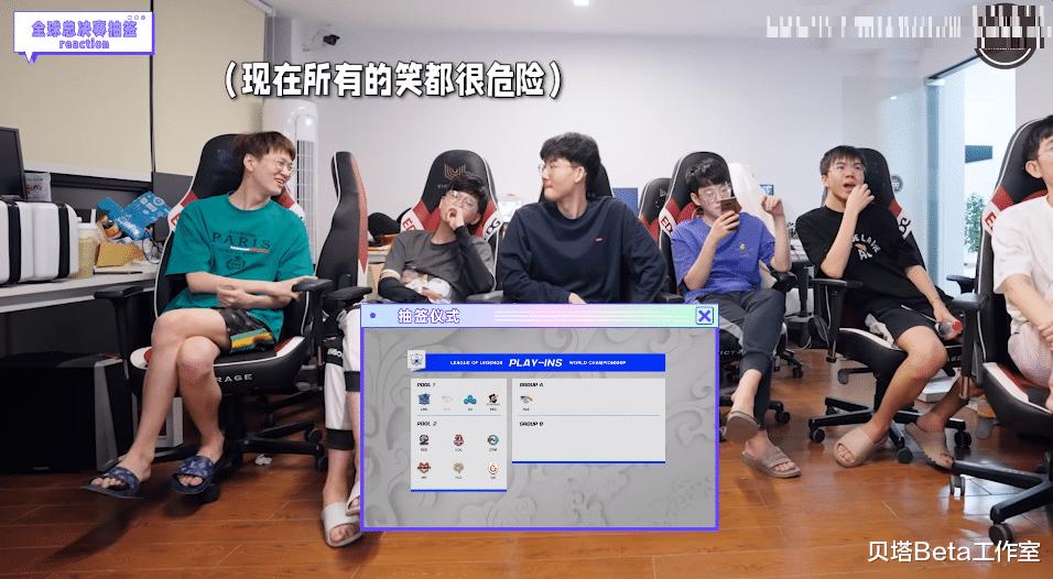 《【煜星娱乐登录注册平台】EDG发布队员抽签反应!全队不敢乱笑,官博提醒:不要过度解读》