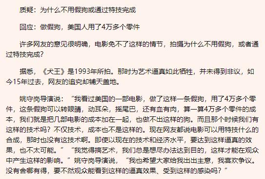 娱乐新闻腾_全网怒刷一星,他是中国影视圈奇耻大辱