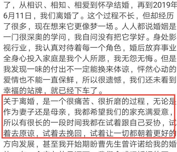 35岁曹云金晒近况,与女助理互用对方物品,网友曝两人互动很频繁