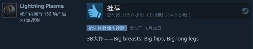 """手感稀烂却能看能拍!""""3B大作""""登顶Steam热销,绅士:大就够了"""