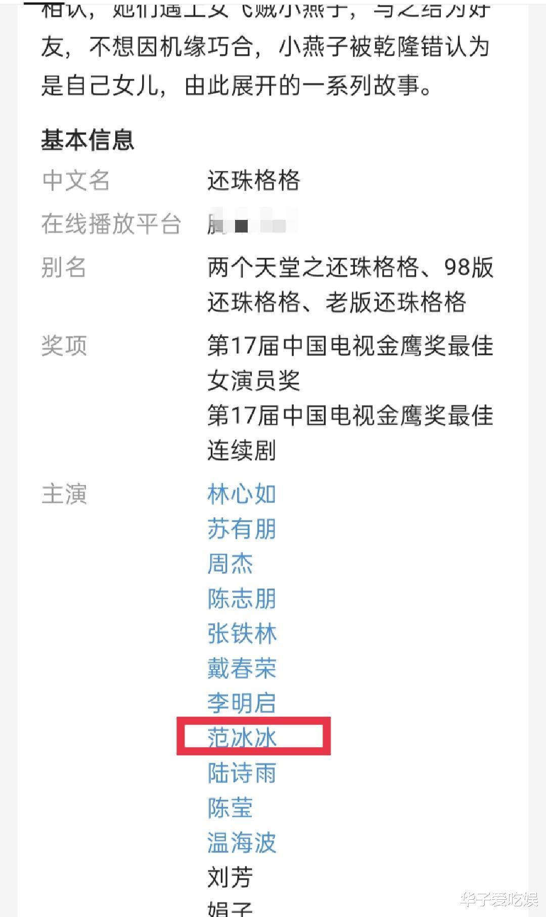 """赵薇被传封杀后,首次更新动态,一条留言打破""""逃跑""""传闻!"""