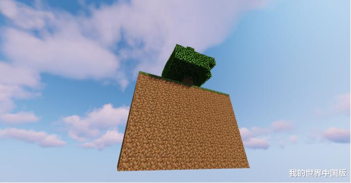 《【煜星在线注册】《我的世界》空岛生存入门 这4种物品必带 草方块是其中之一》