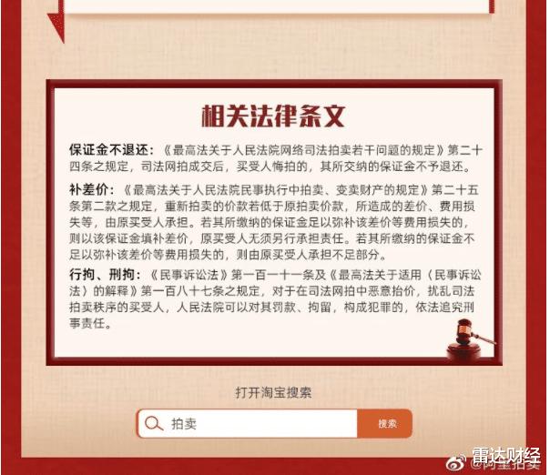 """《【煜星娱乐注册官网】史上""""最贵游戏卡牌""""背后,隐藏着一个贪腐大案》"""