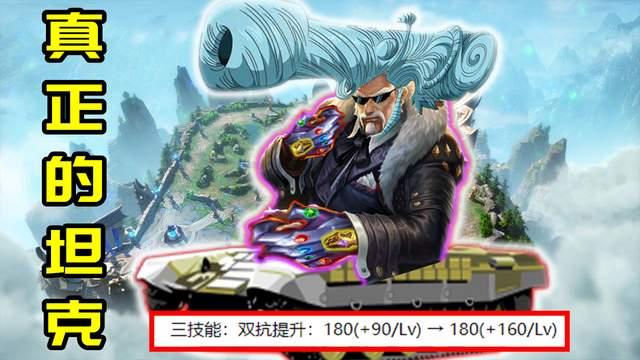 《【煜星娱乐测速登录】体验服2.23更新:9英雄调整,黄忠成真正的坦克,狄仁杰削弱》