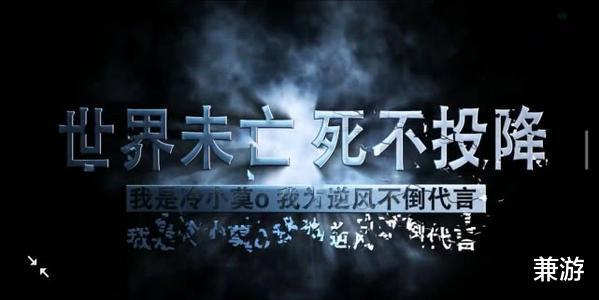 """《【煜星娱乐公司】""""国服第一锐雯""""冷小莫,收徒加代打邓波,直接毁了他的游戏生涯》"""