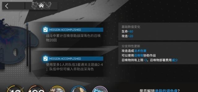 《【煜星在线娱乐注册】明日方舟:鹰角的信任危机?模块系统上线,不会加个氪金系统吧?》