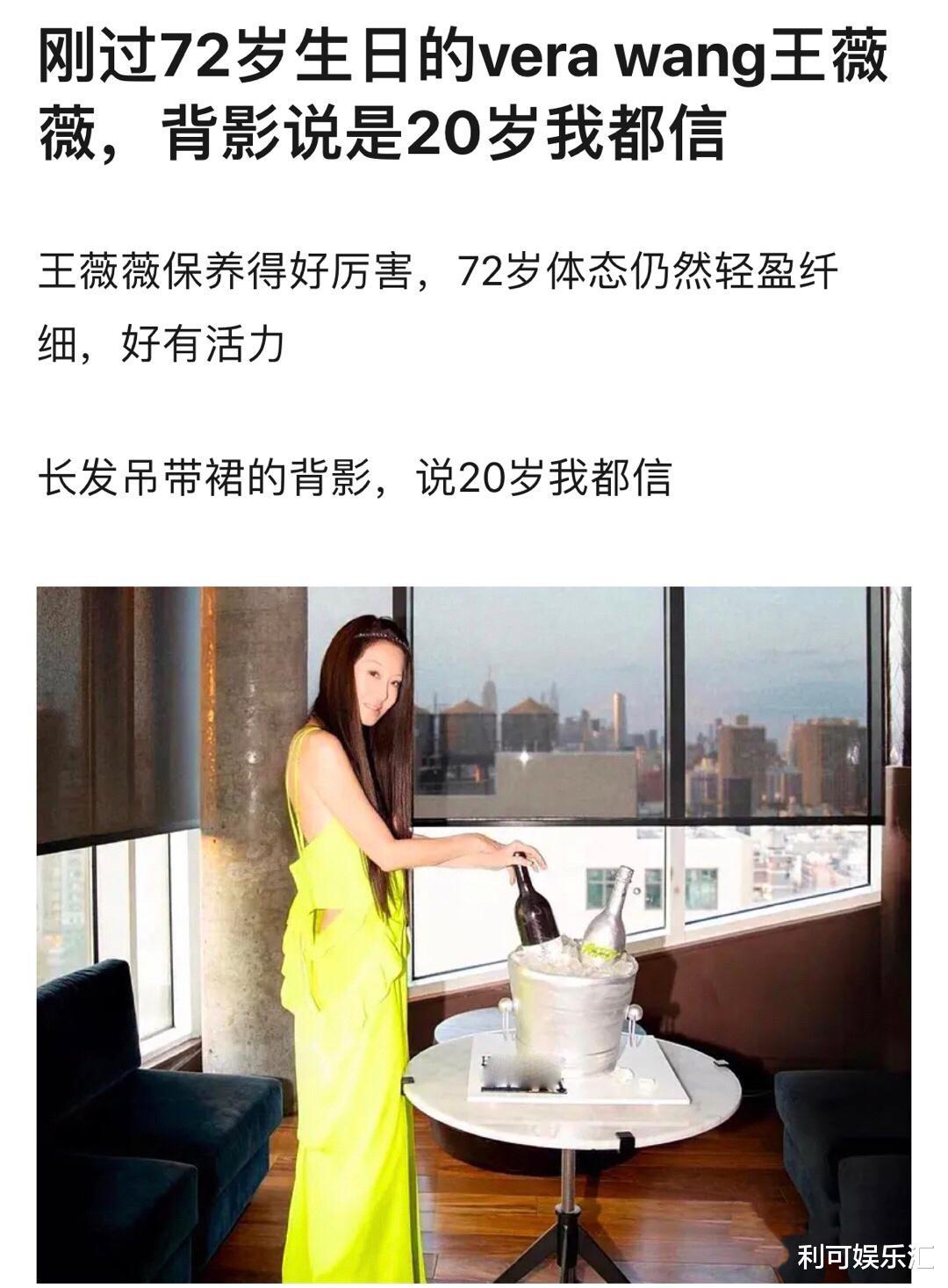 """又是""""照骗""""?72岁王薇薇容貌营销翻车,脱离滤镜后脸部老态显著_新闻娱乐频道"""