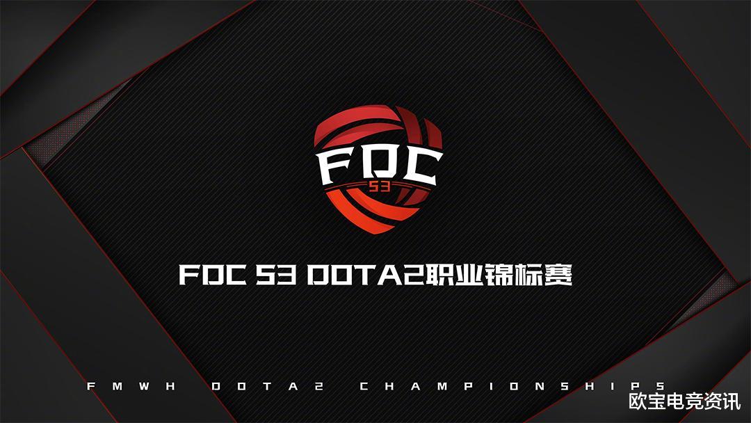 《【煜星在线娱乐注册】FDCS3赛事前瞻,IG对阵Aster。Aries,IG是否能够延续强势势头》