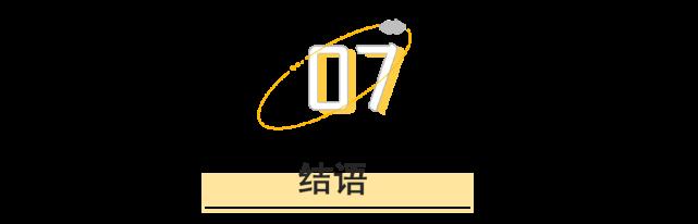 《【煜星娱乐注册平台官网】一年倒闭一万多家,网吧为什么不火了?》