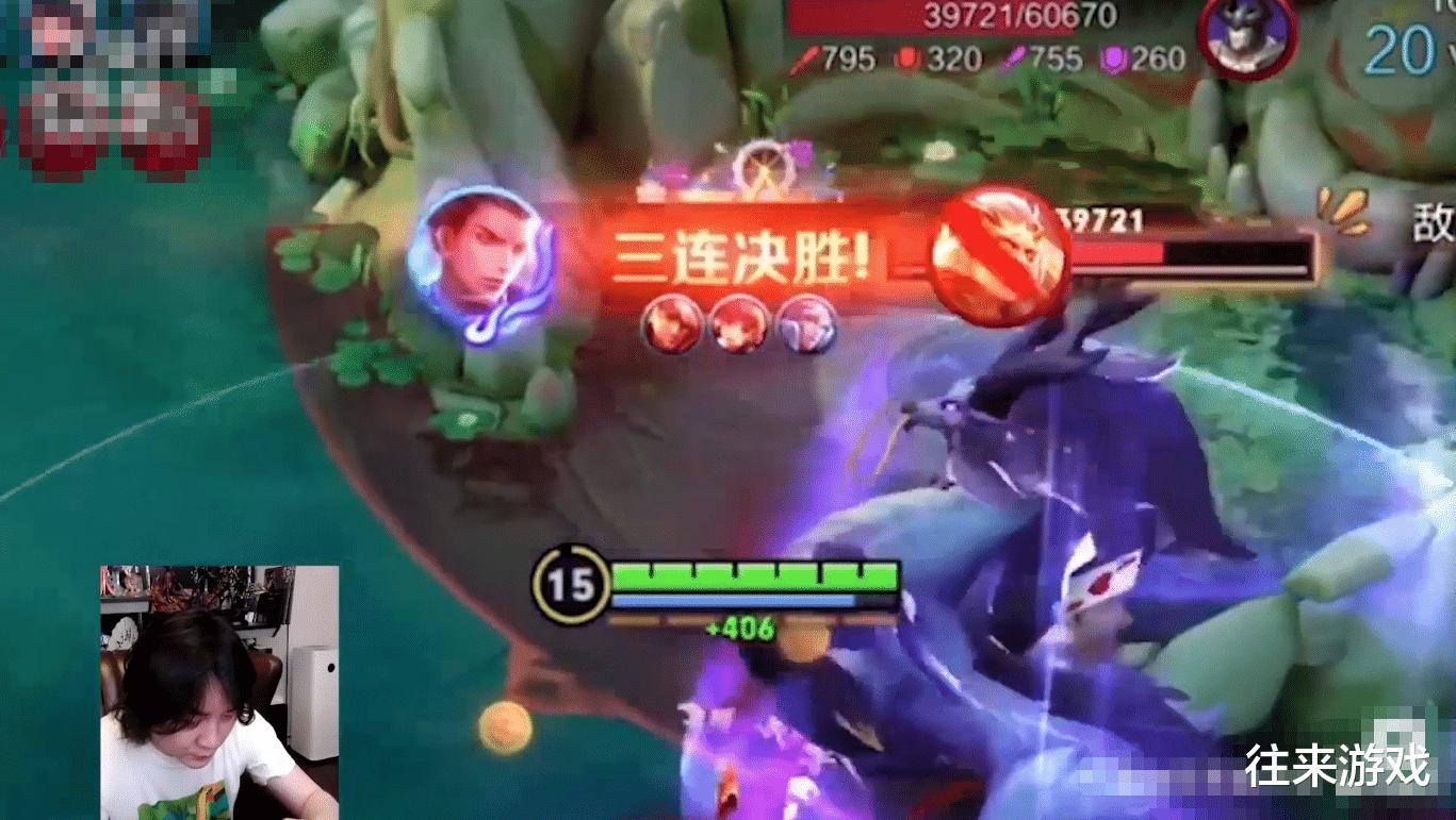 《【煜星平台登录入口】张大仙真实实力有多强?绝境挺声而出,直接带队强势翻盘!》