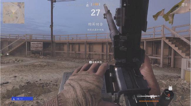 《【煜星注册链接】《使命召唤:先锋》A测轻机枪MG42的演示公布》