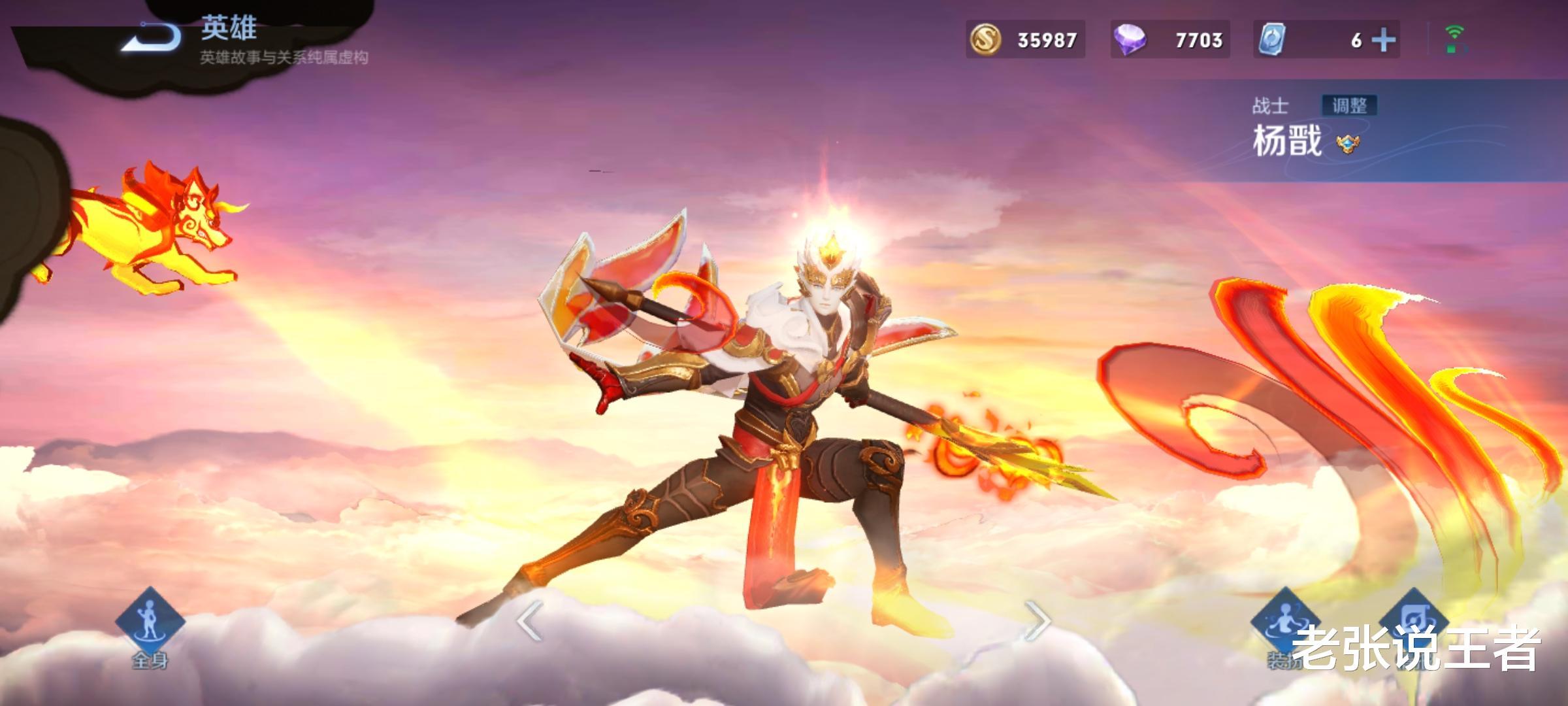 《【煜星娱乐app登录】S23这几位英雄做了修改,全属性大幅度提升,盘古鸟人成霸主!》