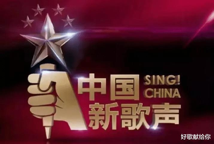 谁能拯救《中国好声音》?_娱乐圈的新闻