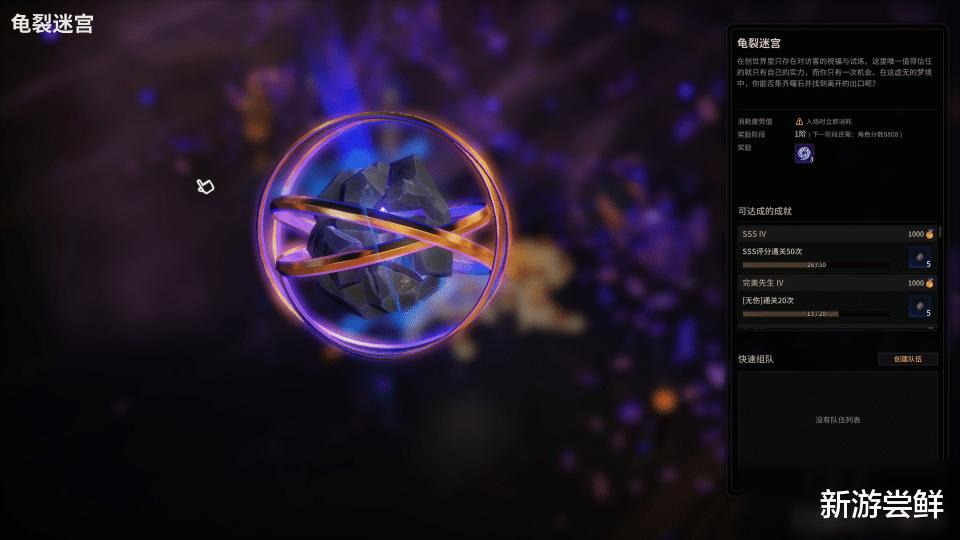 《【煜星在线登录注册】鱿鱼游戏爆火全球,这不就是现实版的roguelike?》
