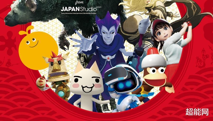 《【煜星注册地址】索尼确认将关闭Japan Studio,或与索尼游戏国际化理念不符所致》