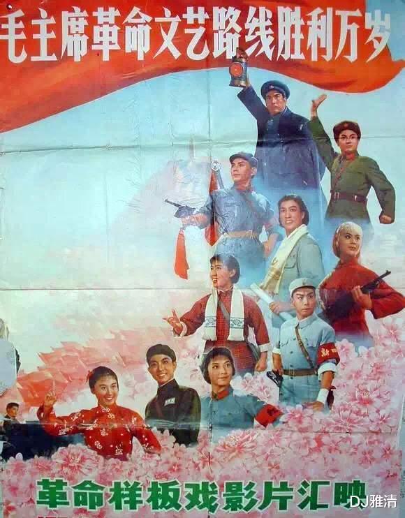 50年后,交响音乐影戏《沙家浜》4位主演近况怎样?曹连生与老婆近照暴光