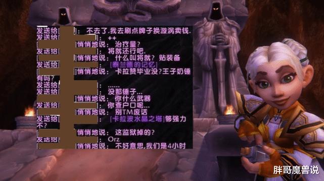 《【煜星娱乐平台怎么注册】魔兽世界:真实的TBC强力党,T3防战普通城墙被踢,T6武器不如KLZ》