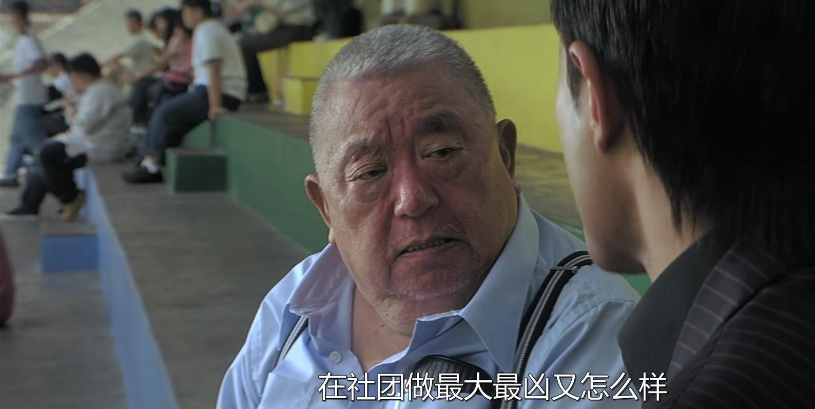最新娱乐八卦新闻_杜琪峰影戏《黑社会》深度解读:石大人为什么选择支持吉米?